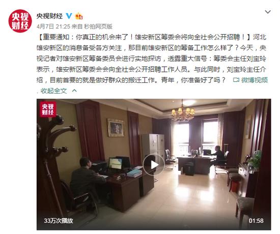 苏州22家房企被责令整改:每平米房价四天跌9千