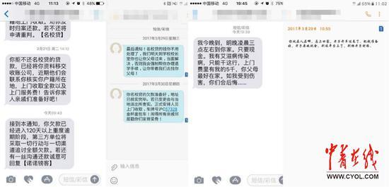 北京赛车pk10账号申请