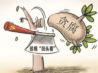 中国福彩北京赛车加盟