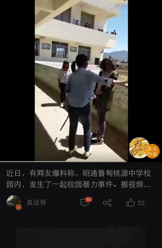 男子不满家庭纠纷 持玩具枪向路人喷射不明液体