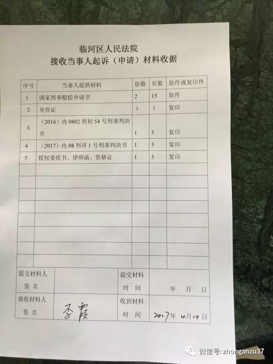 四川康定市发生3.6级地震 震源深度11千米