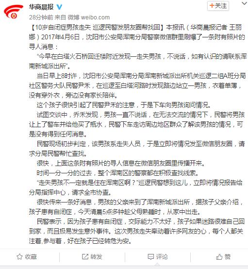 北京赛车冠军号公式