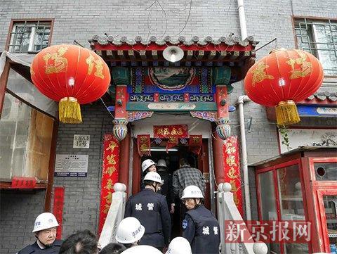 执法人员进去违建,查看腾退情况。新京报记者王嘉宁 摄