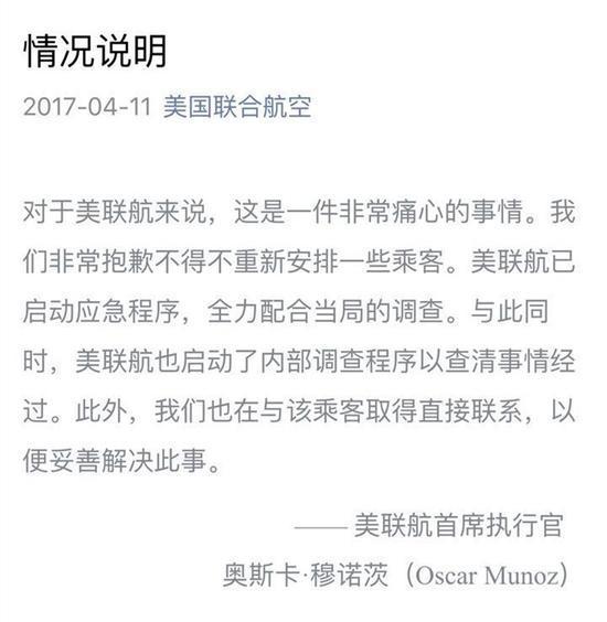 北京赛车pk只买冠军号