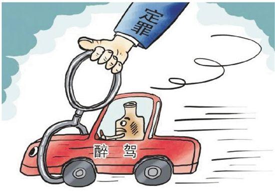 广东26选5