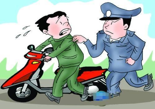 湖南一拟任副县长冒用他人学籍考试 被取消提名