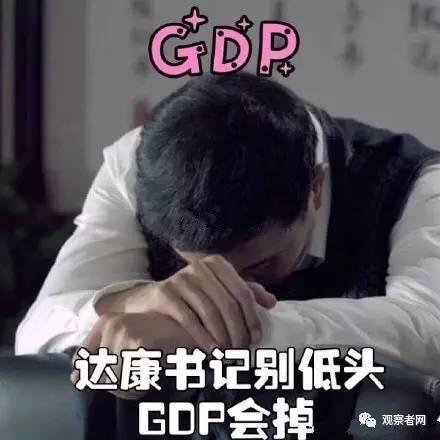北京赛车两面长龙直播
