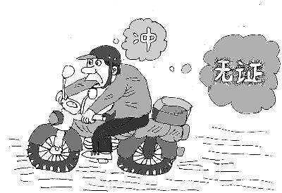 北京赛车的由来