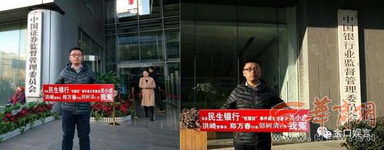 北京赛车怎么申请账号