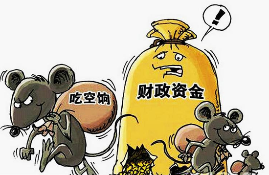 北京赛车预测号码