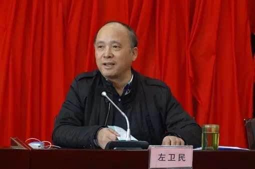 作者:左卫民(四川大学中国司法改革研究中心主任、教授)