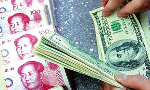 外媒:超半数中国股民从未赚钱