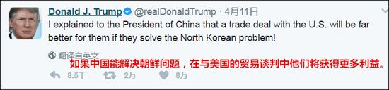 特朗普此前关于中美贸易谈判的推文