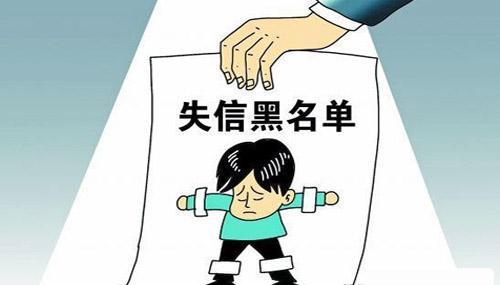 北京赛车封盘系统