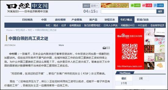 北京赛车pk10杀码软件