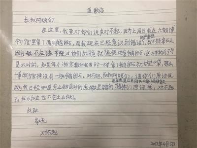 北京pk10稳赚技巧