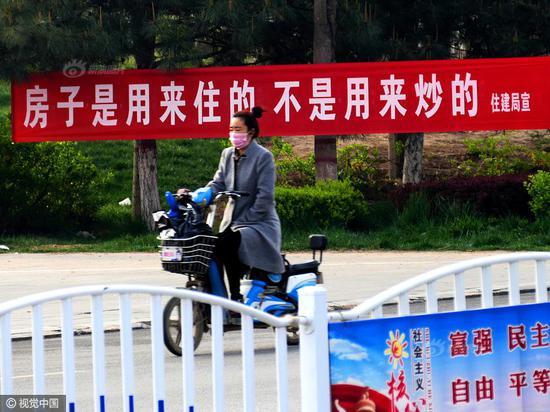 北京赛车的玩法是什么