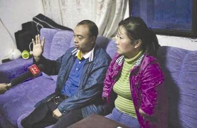 专访聂祥芝夫妇