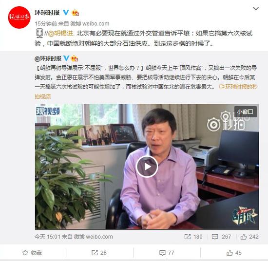 皇家导航北京赛车直播