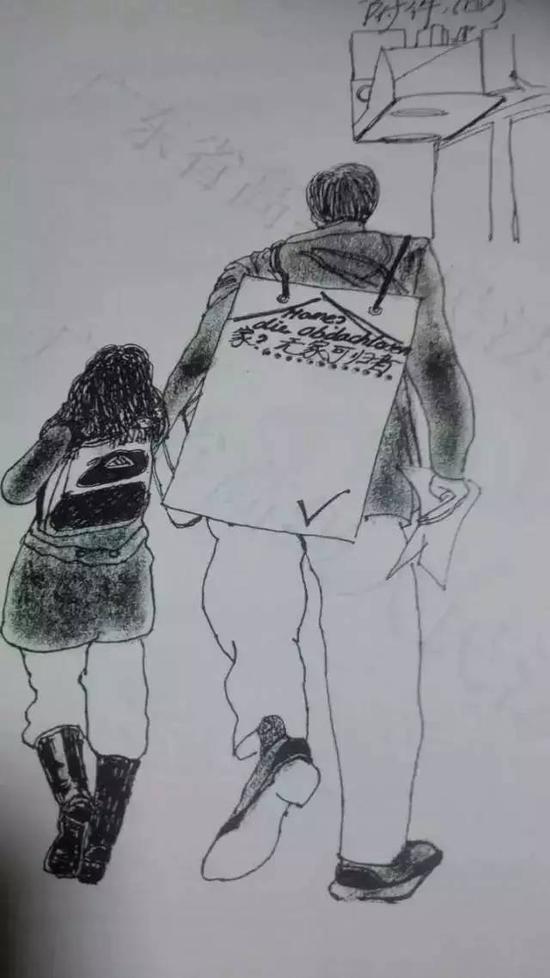 △郭利在狱中画的女儿