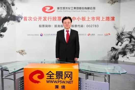 凯龙股份绍兴祥持有上市公司1334.28万股,是目前已披露年报国企中董事长持股比例最大的。