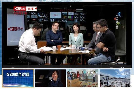 (北京时间打造透明演播室概念)