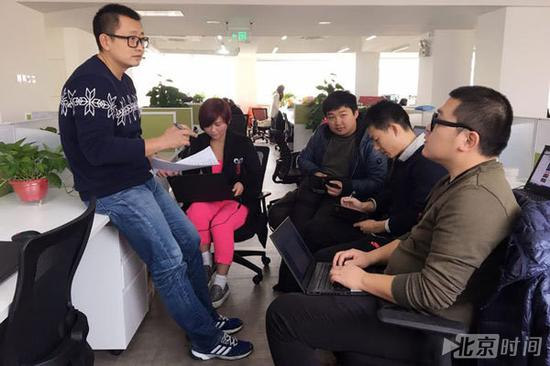 """(北京时间记者为""""双十一""""直播报道进行紧张谋划)"""