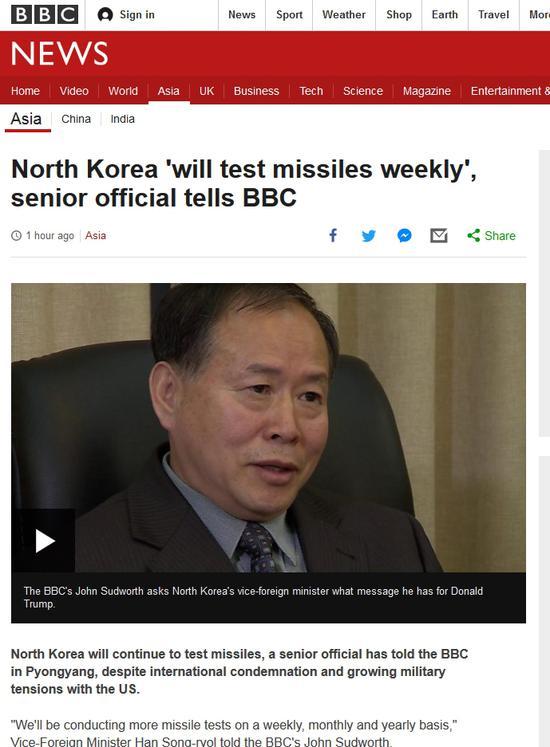 BBC報導截圖