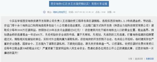 北京赛车5码不定位公式