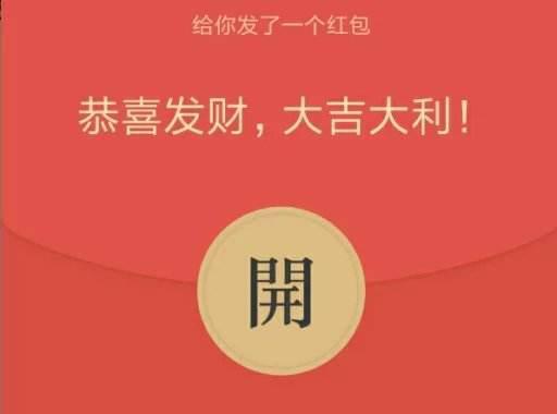 安徽风采25选5