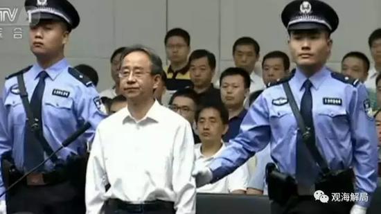 (令计划受审)