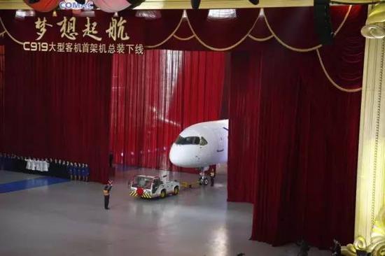 △2015年11月2日,上海,中国商飞上海飞机制造有限公司总装厂房,国产大飞机C919在此举行总装下线仪式。(来源:CFP)