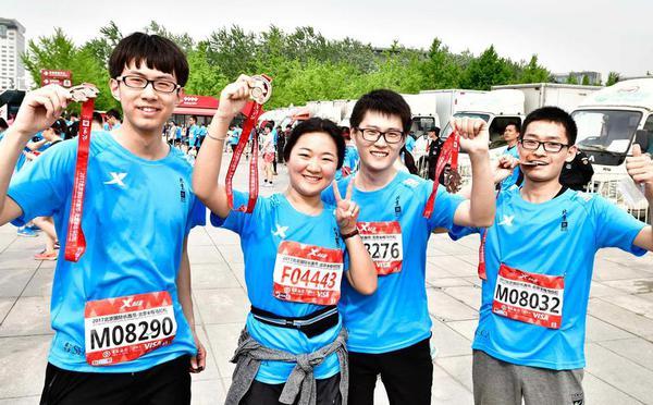 2017年北京国际长跑节开跑