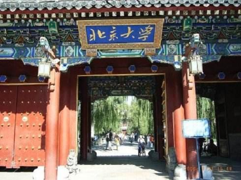 北京赛车开号全国统一