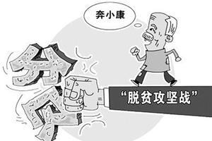 北京pk赛车6码选号法