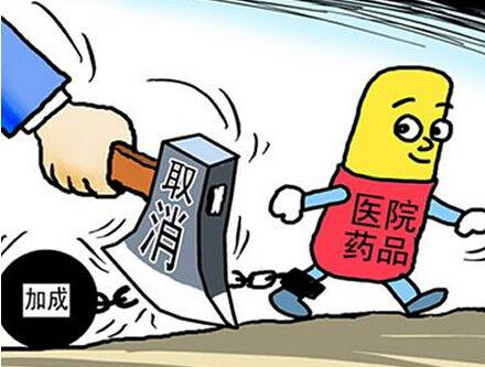 北京赛车座椅改装店