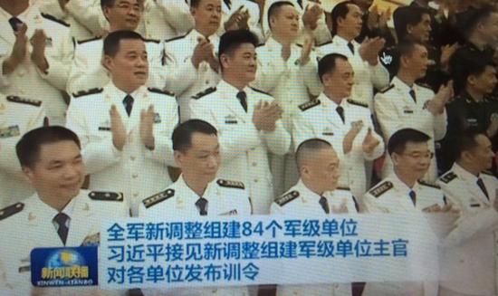 4月18日《新闻联播》画面中的海军方阵,一排左三为张峥,左一为现任辽宁舰航母编队司令员陈岳琪少将