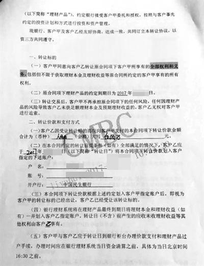 pk10开奖直播下载
