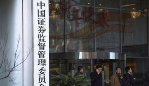 中国大幅下调化妆品消费税 明起执行
