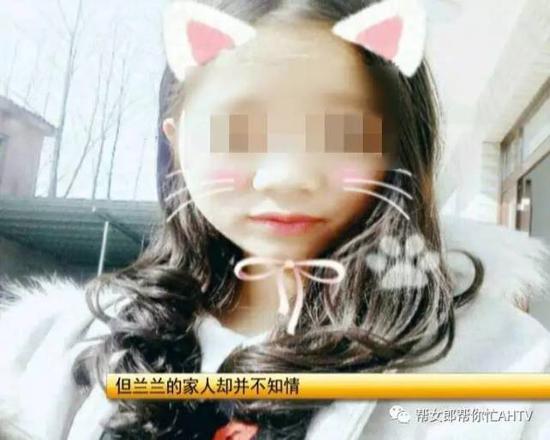 上海CCG-EXPO动漫展性感妹子图