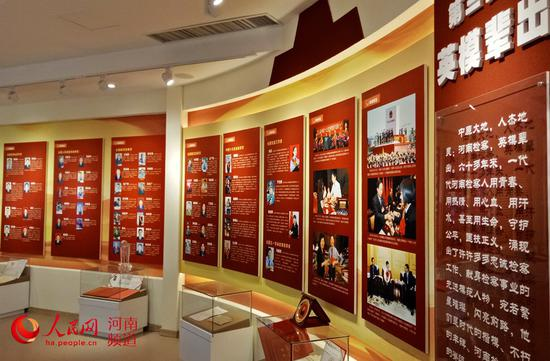河南省检察院荣誉墙