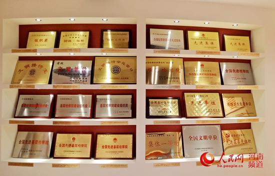 近年来,河南省检察院获得的荣誉