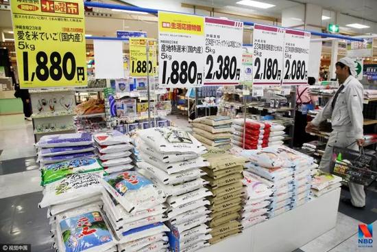 ▲日本超市中销售的大米(图片来源:视觉中国)