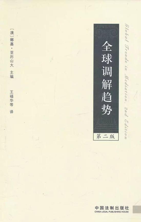 作者:娜嘉·亚历山大(Nadjia Marie Alexander) 译者:王福华等 出版社中国法制出版社 出版日期:2011年5月1日 ISBN:9787509326688