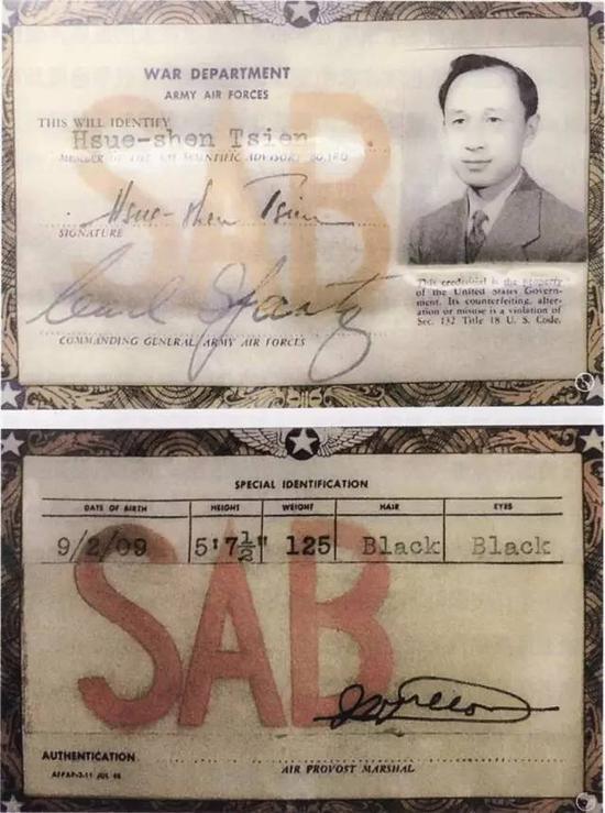 美军签发给钱学森的美国防部科学咨询团成员身份证及出入证明