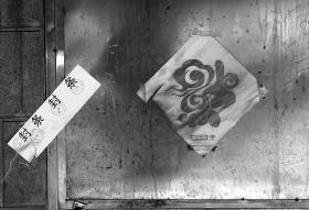 4月24日,预测双色球谁比较准确长沙三湘小区,预测双色球谁比较准确发生凶杀案的麻将馆门已被贴了封条。