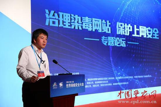 公安部网络安全保卫局副局长钟忠。