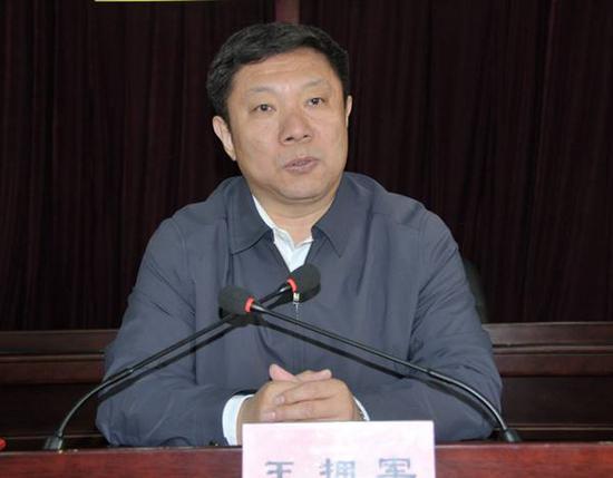 西藏自治区自治区党委常委、自治区纪委书记王拥军