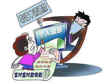 怎样买北京赛车数字
