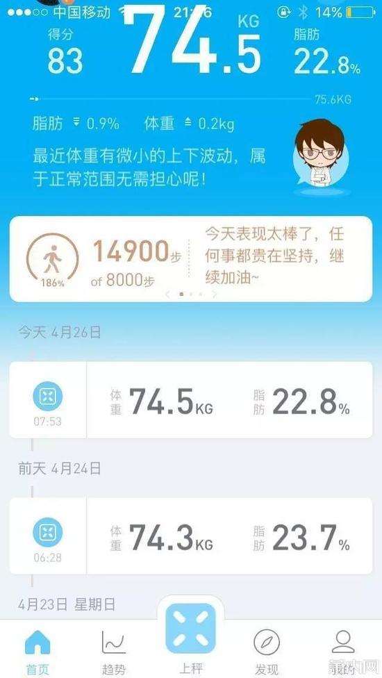 北京pk10官方投注站-上全狐网